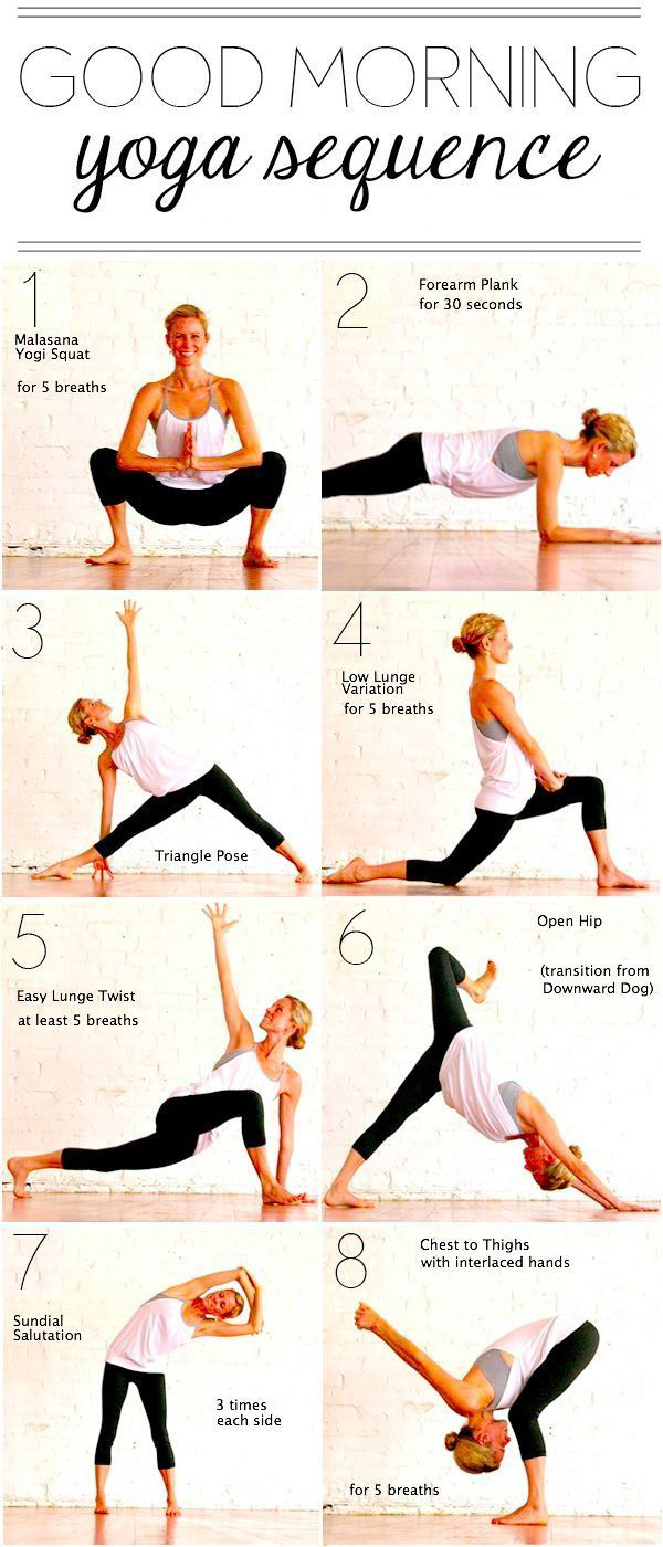 good-morning-yoga-sequence
